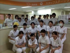 12階西病棟看護師さん達♥︎